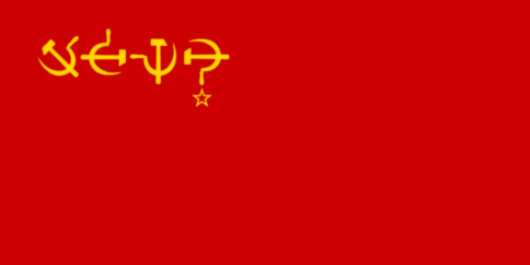 uSSr?.png
