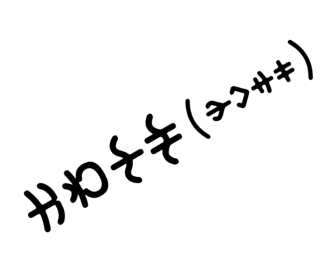 13103132-13103132.png